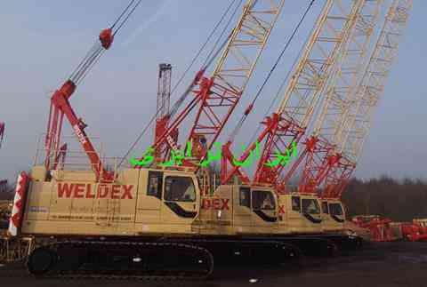 شرکت Weldex